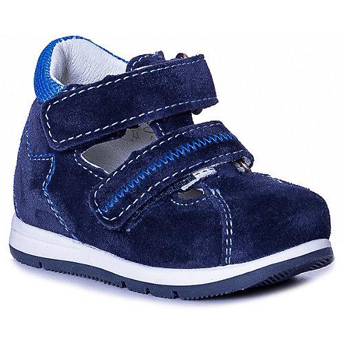 Ботинки Котофей - синий от Котофей