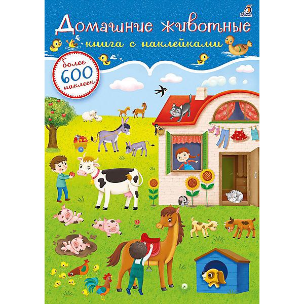 """Книга с наклейками """"Домашние животные"""""""