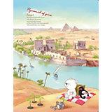 """Папка с 20 файлами Comix Traveling """"Египет"""""""