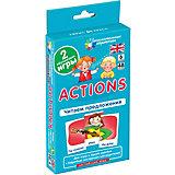 """Занимательные карточки """"Английский язык: Действия (Actions)"""" Level 6, Клементьева Т."""