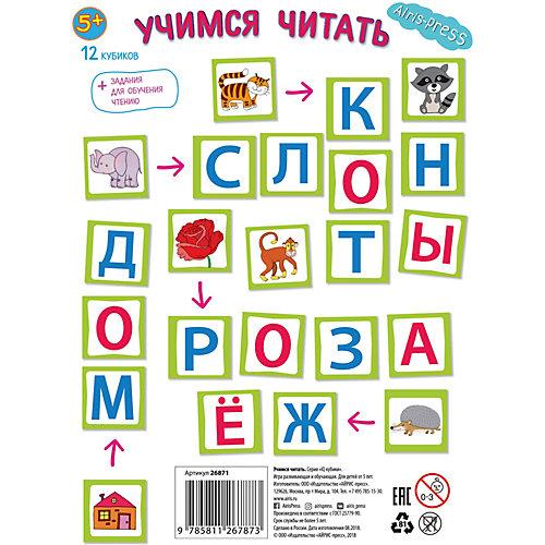 "IQ Кубики ""Учимся читать"" от АЙРИС-пресс"