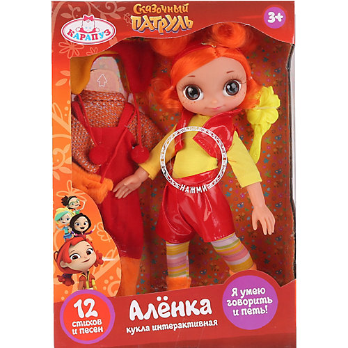 Кукла Карапуз, Сказочный патруль «Аленка», 33 см, озвученная от Карапуз