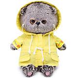 Мягкая игрушка Budi Basa Кот Басик Baby в курточке, 20 см