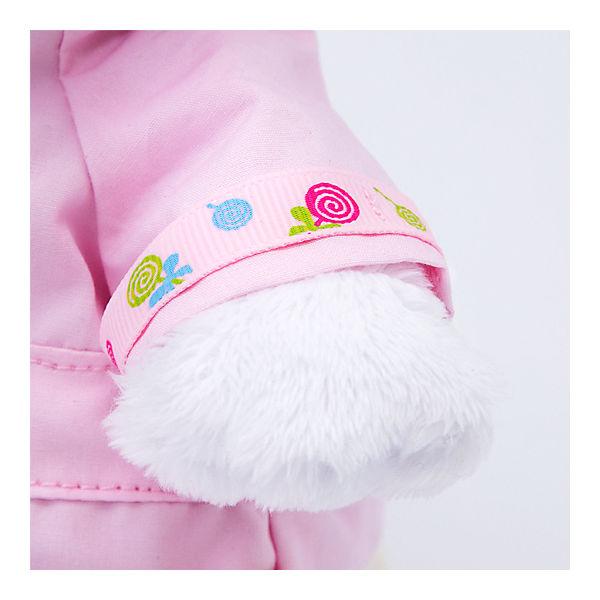Мягкая игрушка Budi Basa Кошечка Ли-Ли Baby в курточке, 20 см