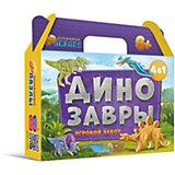 """Комплект 3D пазлов 4в1 Геодом """"Динозавры"""""""