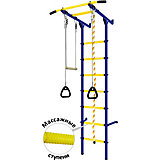 Детский спортивный комплекс DSK Пристенный, синий/желтый