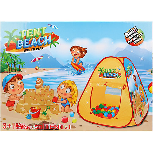 """Палатка Наша Игрушка """"Пляж"""", 91,5*77*77 см от Наша Игрушка"""