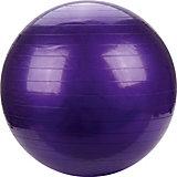 """Мяч Наша игрушка """"Фитнес"""", 55 см, фиолетовый"""