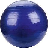 """Мяч Наша игрушка """"Фитнес"""", 55 см, синий"""