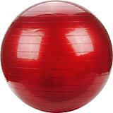 """Мяч Наша игрушка """"Фитнес"""", 55 см, красный"""