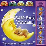 """Музыкальная книга """"Баю-бай, малыш"""", Минишева Т."""