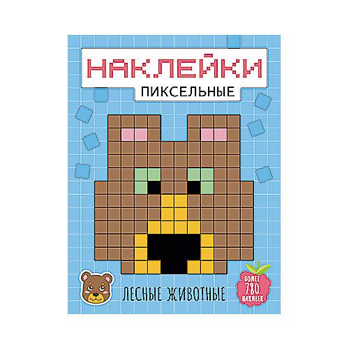"""Книга с заданиями """"Пиксельные наклейки"""", Лесные животные от Мозаика-Синтез"""