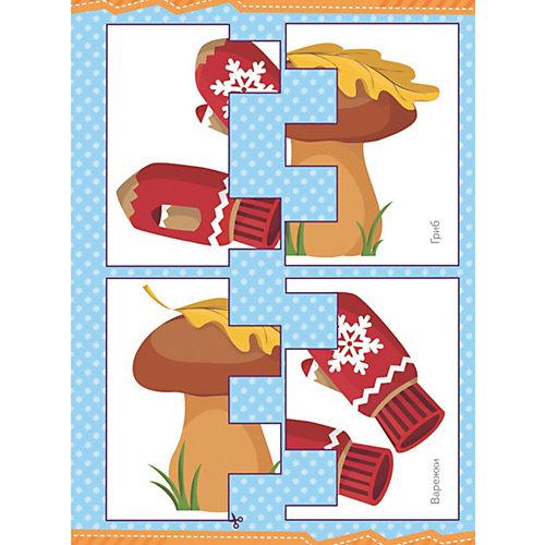 Мой веселый алфавит. Вырезаем и складываем из бумаги. Более 30 умных карточек + подарок! от ПИТЕР