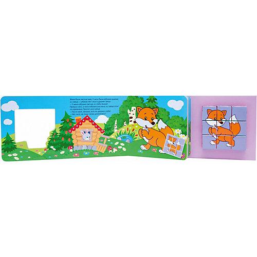 """Книга с кубиками """"Лиса и заяц"""" от Мозаика-Синтез"""