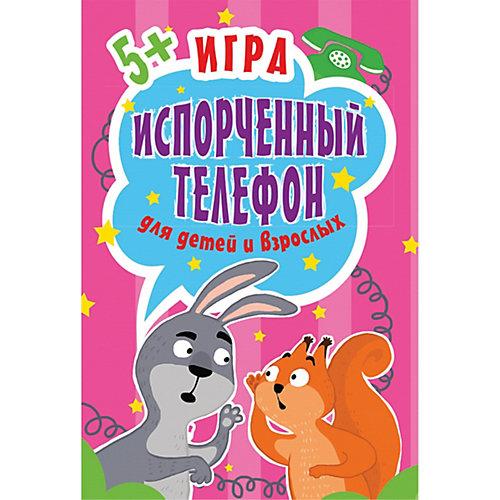 """Игра """"Испорченный телефон"""" для детей и взрослых. 45 карточек от ПИТЕР"""