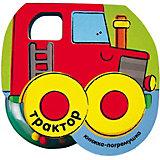 "Книжка-погремушка ""Трактор"", Бутенко К."