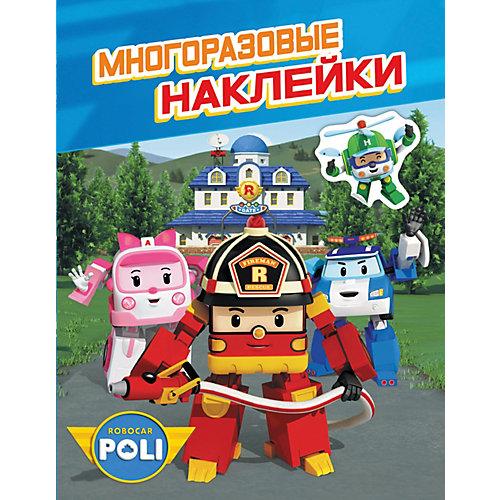 """Многоразовые наклейки """"Робокар Поли"""" от Росмэн"""