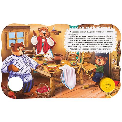 """Музыкальная книга """"Три медведя"""" от Росмэн"""