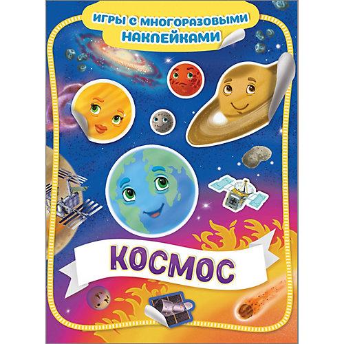 "Книга-игра ""Космос"" с многоразовыми наклейками от Росмэн"