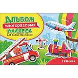"""Альбом многоразовых наклеек """"Техника"""""""