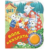 """Музыкальная книга """"Волк и козлята"""""""