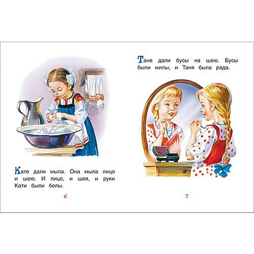 """Книга с крупными буквами """"Рассказы из азбуки"""", Толстой Л. от Росмэн"""