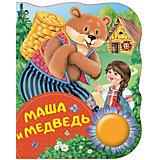 """Музыкальная книга """"Маша и медведь"""""""