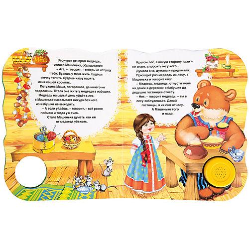 """Музыкальная книга """"Маша и медведь"""" от Росмэн"""