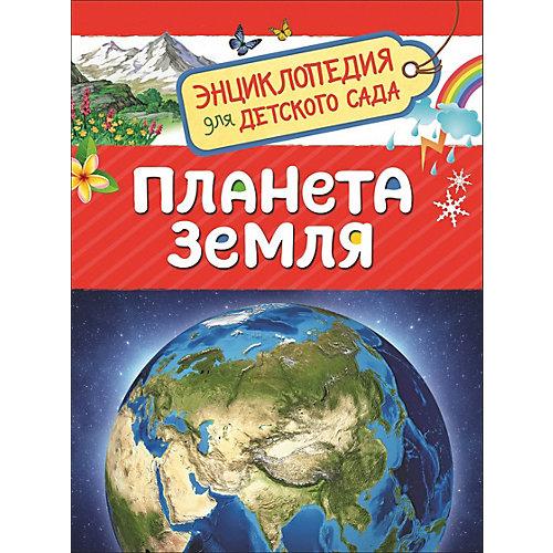 """Энциклопедия для детского сада """"Планета Земля"""" от Росмэн"""