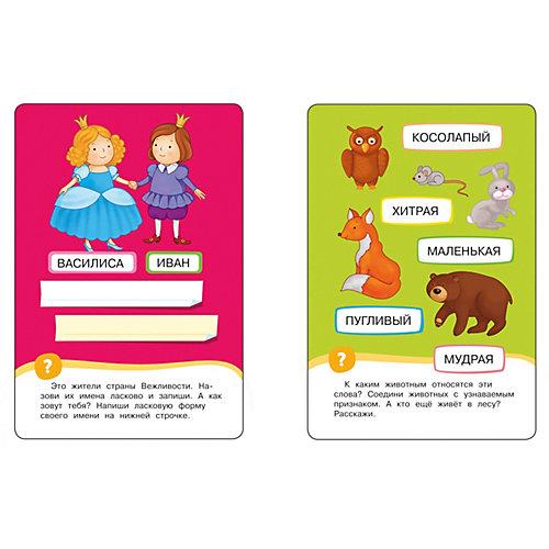 """Развивающие карточки Готовимся к школе """"Развиваем речь"""" от Росмэн"""