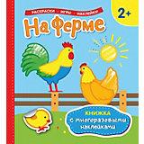 """Книжка с многоразовыми наклейками """"На ферме"""""""