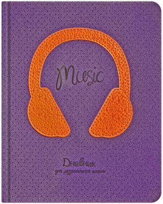 Дневник для музыкальной школы Applique-Наушники