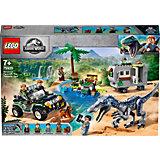 Конструктор LEGO Jurassic World 75935: Поединок с бариониксом: охота за сокровищами