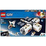 Конструктор LEGO City Space Port 60227: Лунная космическая станция
