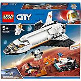 Конструктор LEGO City Space Port 60226: Шаттл для исследований Марса