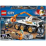Конструктор LEGO City Space Port 60225: Тест-драйв вездехода