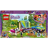 Конструктор LEGO Friends 41371: Трейлер для лошадки Мии