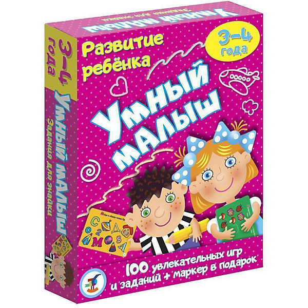 """Карточная игра Развитие ребенка """"Умный малыш"""""""