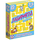 "Карточная игра IQ Box ""Лабиринты: 3-5 лет"""