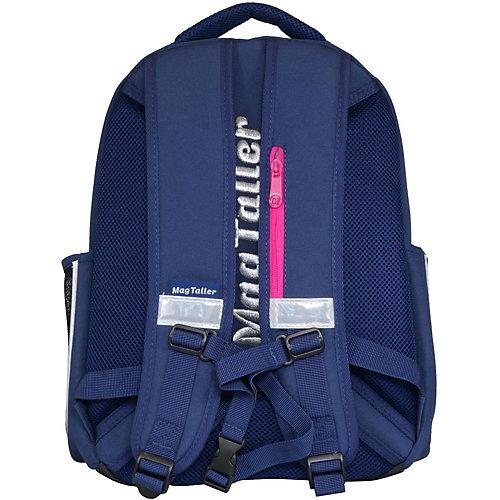 Рюкзак Stoody Butterfly - разноцветный от MagTaller