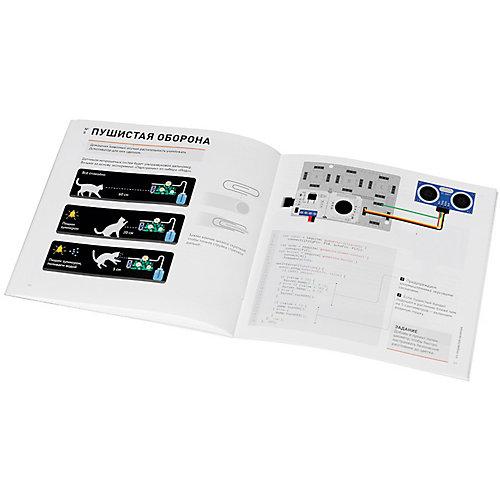 Набор Амперка «Автополив», дополнительные модули для набора «Йодо» от Амперка