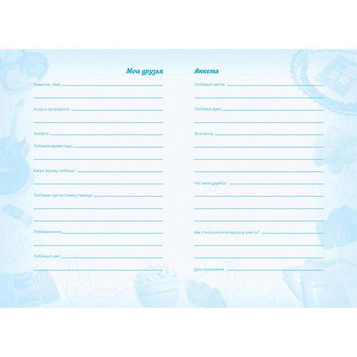 "Дневник Апплика ""Фламинго"" А5 , 160 листов от АппликА"