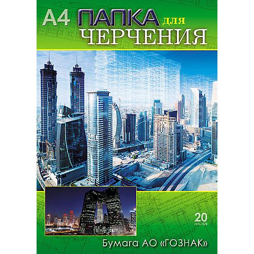 """Папка для черчения Апплика """"Современный город"""" А4, 20 листов от АппликА"""
