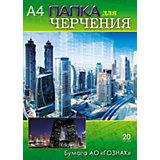"""Папка для черчения Апплика """"Современный город"""" А4, 20 листов"""