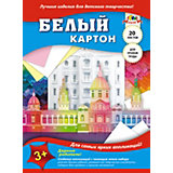 """Белый картон Апплика """"Рисунок здания"""" А4, 20 листов"""