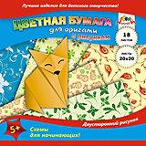 """Бумага для оригами Апплика """"Лисичка"""", 18 листов"""