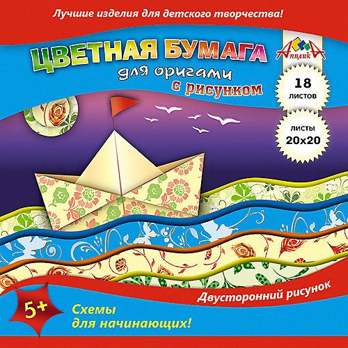 """Бумага для оригами Апплика """"Кораблик"""", 18 листов от АппликА"""