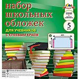 Обложки для учебников универсальные Апплика, 5 шт
