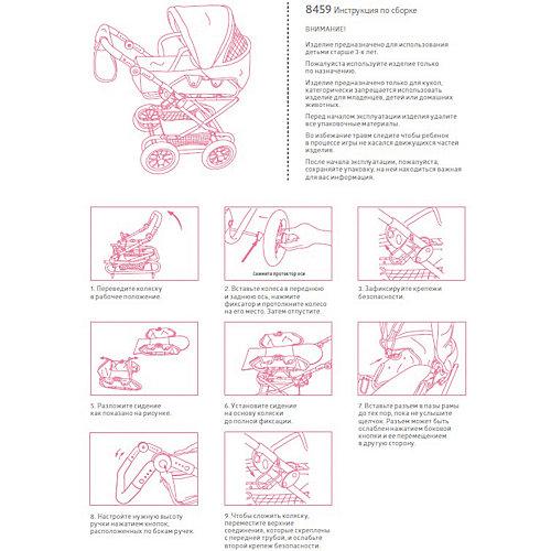 Коляска для кукол Buggy Boom Infinia трансформер, розовая в горох от Buggy Boom