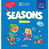"""Книжка-игра с заданиями """"Мой первый английский"""" Seasons. Времена года"""